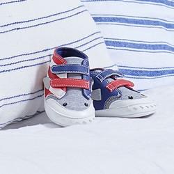 Спортни обувки Mayoral - 9398-028 - view 1