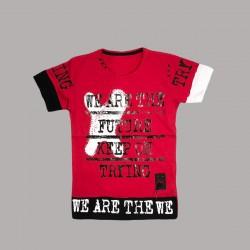 Тениска Keiki с къс ръкав - 51325-022-140 - view 1