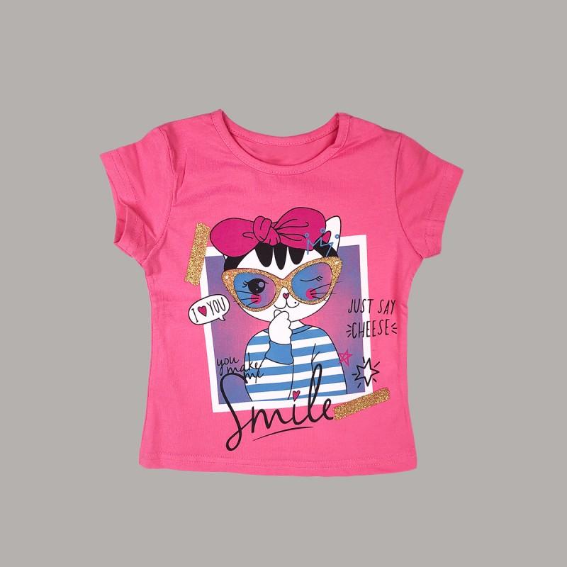 Детска тениска Keiki с къс ръкав за момичета. - 50902-044 - view 1