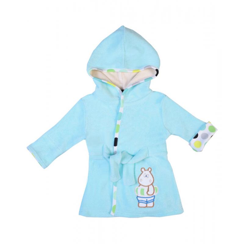 Детски халат за баня Organic Kid за момчета/момичета. - 10128-002 - view 1