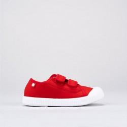 Детски спортни обувки Igor за момчета/момичета. - S10199-005 - view 2