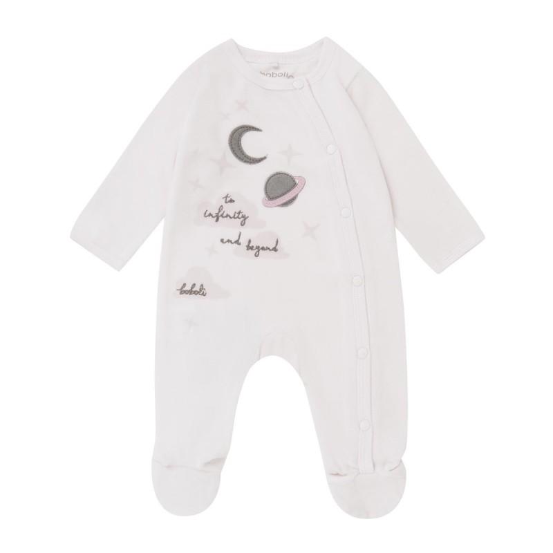 Гащеризон Boboli за бебе момиче - 101125-3000 - view 1
