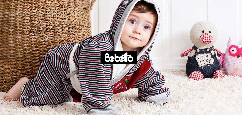 BEBETTO ✔️ Бебешки и детски дрехи ᐉ ТОП Цени — Kidsfasion.bg