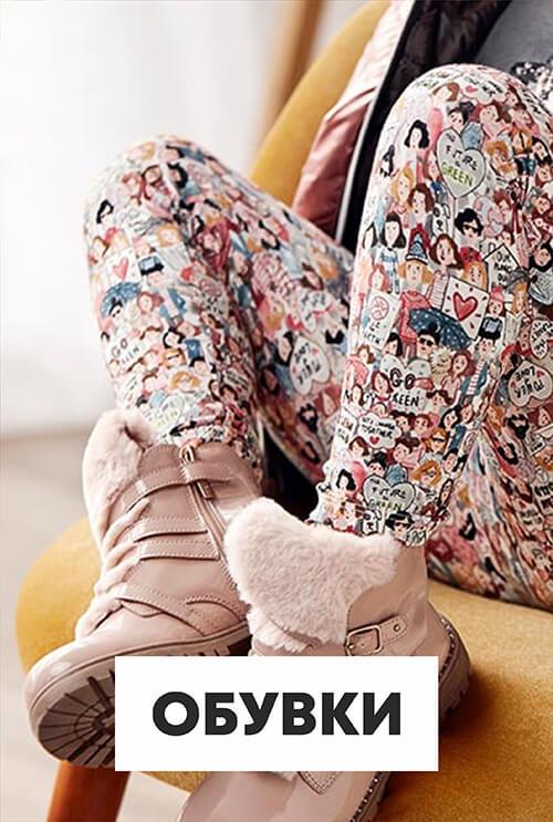 обувки_1.jpg